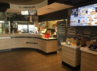 McdonaldS Restaurant Fürth